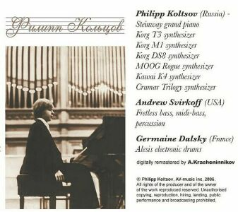 "Download jazz mp3 ""Christmas Variations"" by Philipp Koltsov"